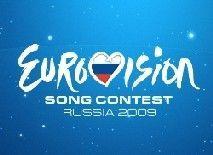 logo_eurovision