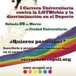 I Carrera Universitaria contra la LGTBfobia y la discriminación en el deporte