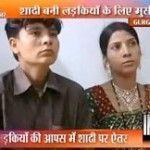 Una pareja lésbica de la India contará con protección policial frente a las amenazas de sus propios familiares