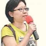 Propuesta de ley de uniones entre personas del mismo sexo en Taiwán