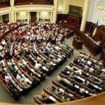 El Parlamento de Ucrania suspende la tramitación de su reforma homófoba