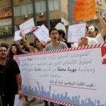 Histórica protesta en el Líbano contra exámenes anales a sospechosos de ser homosexuales