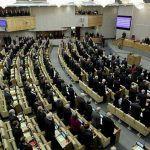 El Parlamento ruso vota la prohibición de adoptar a las parejas del mismo sexo de otros países