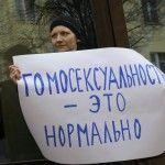 Un tribunal ruso anula una condena por infringir una ley regional contra la «propaganda homosexual»