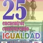 """Fundación 26 de Diciembre y Arcópoli convocan los Encuentros Estatales LGTB con el lema """"25 encuentros construyendo igualdad"""""""