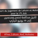 Más de 71.000 personas exigen la exoneración de dos jóvenes detenidos en Marruecos por ser homosexuales
