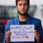El activista LGTB tunecino Ahmed Ben Amor intenta suicidarse al no soportar más las agresiones y amenazas de muerte que recibe por su lucha