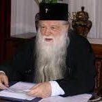 La justicia griega condena a un obispo ortodoxo por incitación al odio homófobo