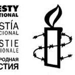 Amnistía Internacional insta a la Unión Europea a que incluya la violencia homófoba y tránsfoba entre los crímenes de odio