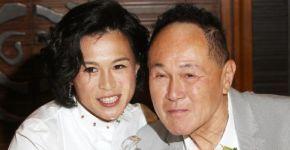 Cecil Chao Sze tsung y Gigi Chao