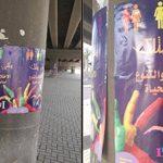 Irak: aparecen carteles a favor de la aceptación del colectivo LGTB en las calles de Bagdad