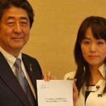 Una diputada del partido en el Gobierno de Japón considera que las personas LGTBI no merecen ninguna protección porque «no tienen hijos y son improductivas»
