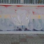 Ataque vandálico planificado contra dos murales en favor de la igualdad LGTBI en Pizarro (Cáceres)