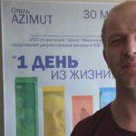 Nueva denuncia contra un activista LGTB ruso por violar la ley contra la «propaganda homosexual»