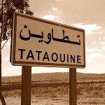 Detenida una pareja homosexual tunecina tras investigarse sus mensajes privados en redes sociales