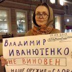 La activista rusa Yelena Grigoryeva, asesinada tras aparecer en una lista de personas LGTBI «a cazar»