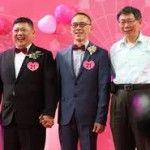 Taiwán: 10 parejas del mismo sexo se casan simbólicamente en las tradicionales bodas masivas de la ciudad de Taipéi