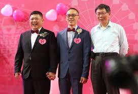 bodas simbolicas en Taiwan