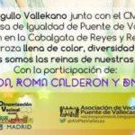 El afán por desgastar a Carmena con las cabalgatas de Reyes lleva a PP y Ciudadanos a resucitar polémicas LGTBfobas que parecían ya desterradas en la política madrileña