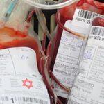 Los hombres gais y bisexuales podrán donar sangre en Israel a partir de abril sin restricciones de abstinencia sexual