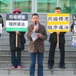 Grupos religiosos de Taiwán siguen su cruzada contra el matrimonio igualitario: ahora quieren forzar un referéndum vinculante