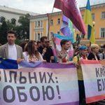 Más de 5.000 personas se manifiestan en Kiev en el Orgullo LGTB más multitudinario de la historia de Ucrania pese a las amenazas de los ultras
