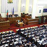 Se desata en Bulgaria una ola de discursos políticos LGTBfóbicos a cuenta del debate sobre la ratificación del Convenio de Estambul